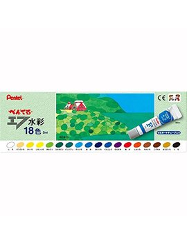 Pentel F Watercolor Rami Tube 18 Colors by Pentel