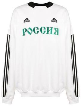 Gosha Rubchinskiylogo Embroidered Sweatshirthome Man Gosha Rubchinskiy Clothing Sweatshirts by Gosha Rubchinskiy