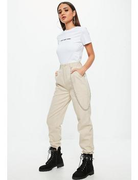 Petite Beige Chain Detail Cargo Trousers by Missguided