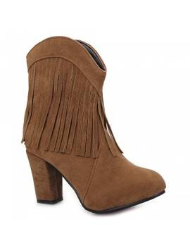 "<P>Vintage Suede Fringe Boots</P><I Class=""Icon Down Js Tap Up Down""></I> by Dress Lily"