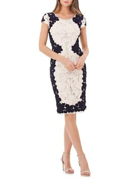 Contrast Soutache Sheath Dress by Js Collections