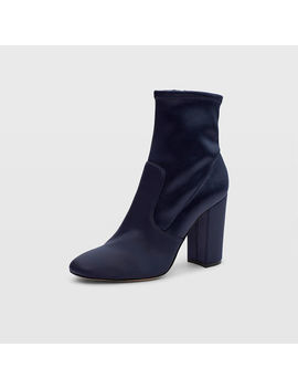 Shoanah Bootie by Club Monaco