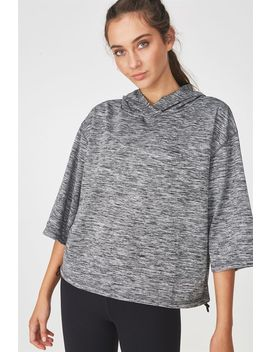 Sporty Pullover by Cotton On