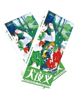 180pcs/Set Anime Inuyasha Magic Paper Postcard/Greeting Card/Message Card/Christmas And New Year Gifts by Nbyinto