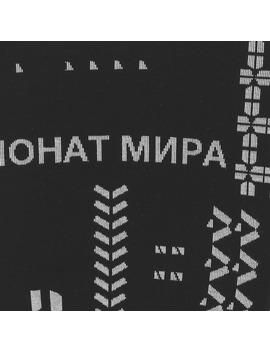 Adidas Knit Black by Gosha Rubchinskiy