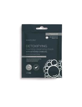 Beauty Pro Detoxifying Foaming Charcoal Cleansing Face Mask by Olivar Bonas