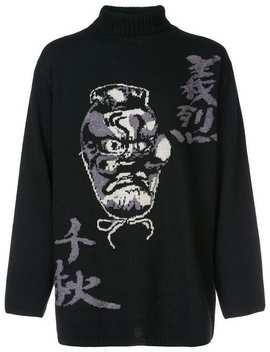 Yohji Yamamototurtleneck Intarsia Sweaterhome Men Yohji Yamamoto Clothing Knitted Sweaters by Yohji Yamamoto