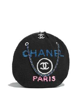 Large Zipped Shopping Bag by Chanel