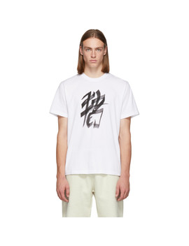 White Pig Chinese Zodiac T Shirt by Vetements