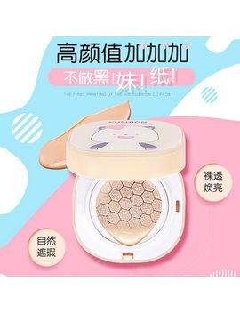 Hot Selling Moistening Soft Air Cushion Bb Cream Isolation Water Supplement Whitening Free Shipping by Cn Health