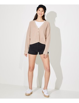 Button Up Cardi by Sportsgirl