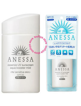 Shiseido Anessa Sunscreen Aqua Booster Mild For Sensitive Skin Spf35 Pa+++ 60m L by Ebay Seller