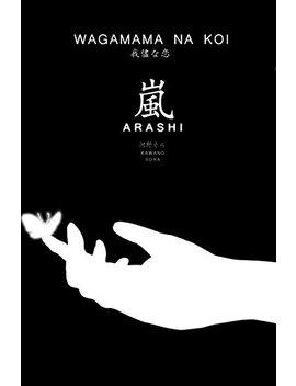 Wagamama Na Koi, Arashi by Amazon