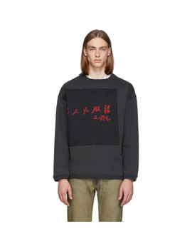 Black Kurosawa Sweatshirt by Enfants Riches DÉprimÉs