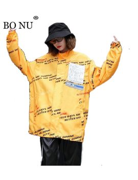 Bonu New Spring Streetwear Coat Big Size Hip Hop Jacket Unisex Loosen Patch Designs Windbreaker Coat Bf Harajuku Oversize Jacket by Bonu