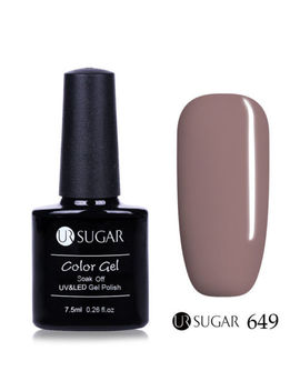 5 Bottles/Set Nude Series Soak Off Uv Gel Polish Nail Art Tips Varnish Ur Suagr by Ur Sugar