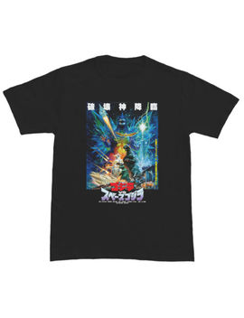 Godzilla Japan Mens Black T Shirt   New   S M L Xl 2 Xl 3 Xl 4 Xl 5 Xl by Unbranded