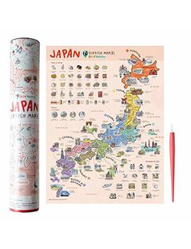 Mcbazel Scratch Off Map 15.75 X 11.81 Inches Japan Edition Personalised Travel Map Tracker Poster With Free Scratch Pen by Mcbazel