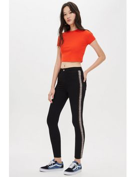 Washed Black Leopard Side Stripe Jamie Jeans by Topshop
