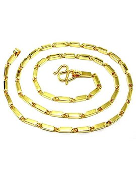 "Classic ""Aviator"" Style Thai Bar Link 24k Gold Plated 20"" Baht Chain Necklace by Bangkok Bazaar"