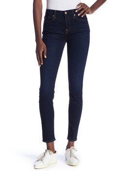 High Waisted Skinny Jeans by 7 For All Mankind