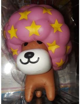 Afro Ken Dog Star Money Bank. San X. 2000. Rare. Japan. Unifive. Vintage. by San X