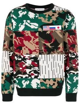 Camo Jacquard Knit Sweater by Gosha Rubchinskiy
