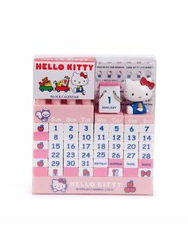 Hello Kitty Blocks Puzzle Perpetual Calendar by Yzc
