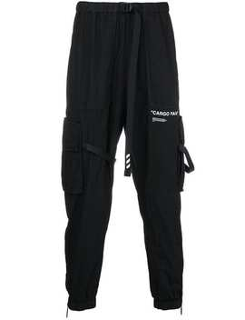 Cargo Pant Trousers by Off White