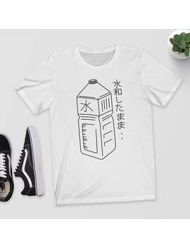 Japanese Water Bottle T Shirt   Stay Hydrated   Graphic Tee   Tumblr Aesthetic   Unisex   S M L Xl   Black, White Or Grey   水和したまま by Etsy