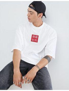 Asos Design   T Shirt Oversize à Manches Mi Longues Et Broderie by Asos Design