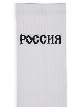 Logo Cotton Blend Mid Calf Socks by Gosha Rubchinskiy X Adidas