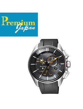 Citizen Bz1041 06 E Eco Drive Bluetooth Super Titanium Model Watch From Japan New by Citizen