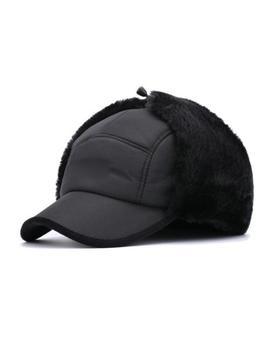 Men Aviator Bomber Soft Faux Fur Ear Flap Hat Cap Winter Ski Trooper Trapper Hot by Unbranded