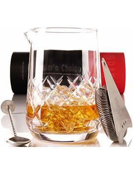 Cocktail Mixing Glass Set | Includes 750ml/25oz Stirring Glass With Yarai Weave Pattern, Hawthorne Strainer And Bar Spoon By The Elan Collective by The Elan Collective