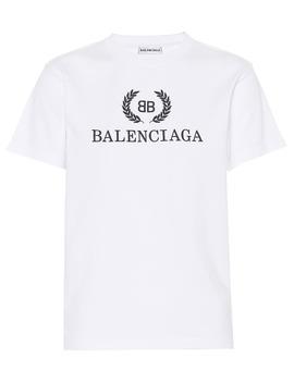 Bedrucktes T Shirt Mit Logo by Balenciaga