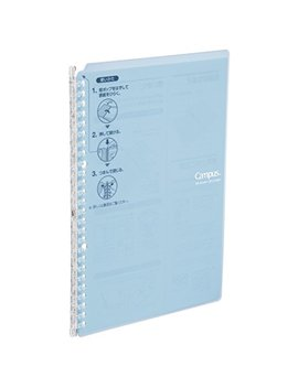 Kokuyo Campus Smart Ring Binder   B5   26 Rings   Light Blue by Kokuyo