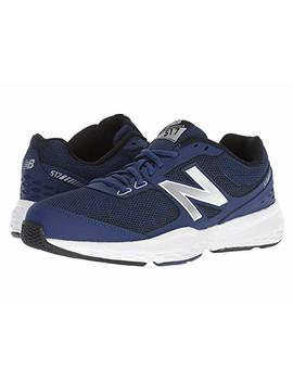 Mx517v1 by New Balance