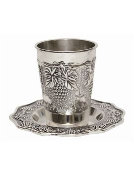 Grapes Design Silver Plated Kiddush Cup. Shabbat And Holidays. Judaica Gift 3.5&Nbsp; by Ebay Seller