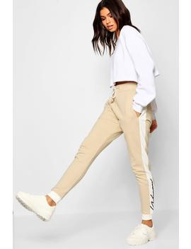Woven Embroidered Contrast Jogger by Boohoo