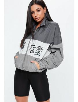 Grey Windbreaker Jacket by Missguided