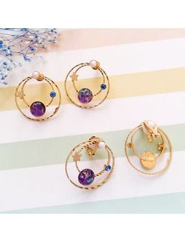 Yambo   Planet Motif Hoop Earrings/ Clip On Earrings by Yambo