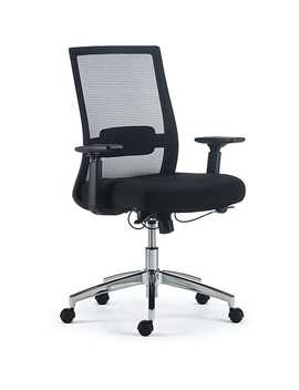 Staples Marrett Mesh And Fabric Task Chair, Black (53249) by Staples