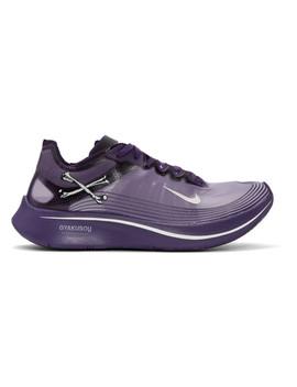 紫色 Undercover 版 Zoom Fly Gyakusou 运动鞋 by Nike
