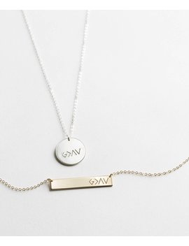 God Is Greater Than The Highs And Lows, Special Edition Bar Necklace Or Disk Necklace • Gold Filled, Silver Or Rose Gold • Ln155 32, Ln216 by Etsy