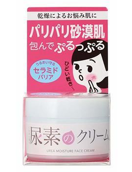 Sukoyaka Suhada Massively Skin Urea Moisturizing Cream by Sukoyaka Suhada