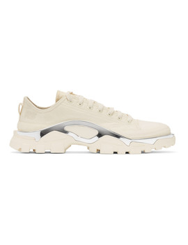 White Adidas Originals Edition Rs Detroit Runner Sneakers by Raf Simons