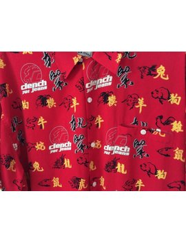 Clench Jeans Red All Over Oriental Symbols Button Up Big Shirt 2 Xl by Etsy