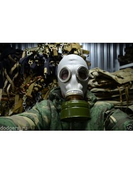 New Vintage Russian, Soviet Army Gas Mask Gp 5 Grey Full Set, Made In 198* by Ebay Seller