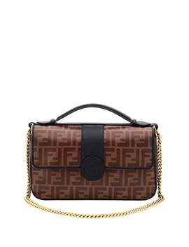 Double Sided Ff Canvas & Leather Shoulder Bag by Fendi